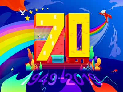 70th Anniversary of National Day db