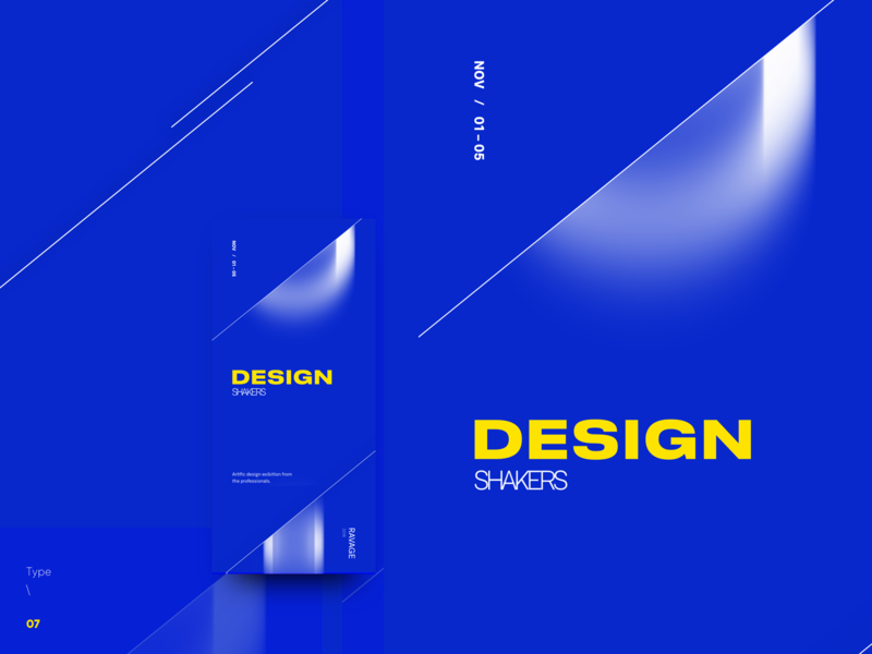 Type \ 07 - Design Shakers art soin sans neue druk typeface daily type event inspiration typografi font type daily type art poster design typography type
