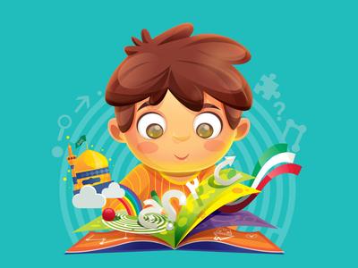 Reader! kid boy design charachter design character design illustration