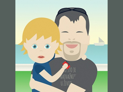 Emanuel & Luka son father family gift portrait character vector