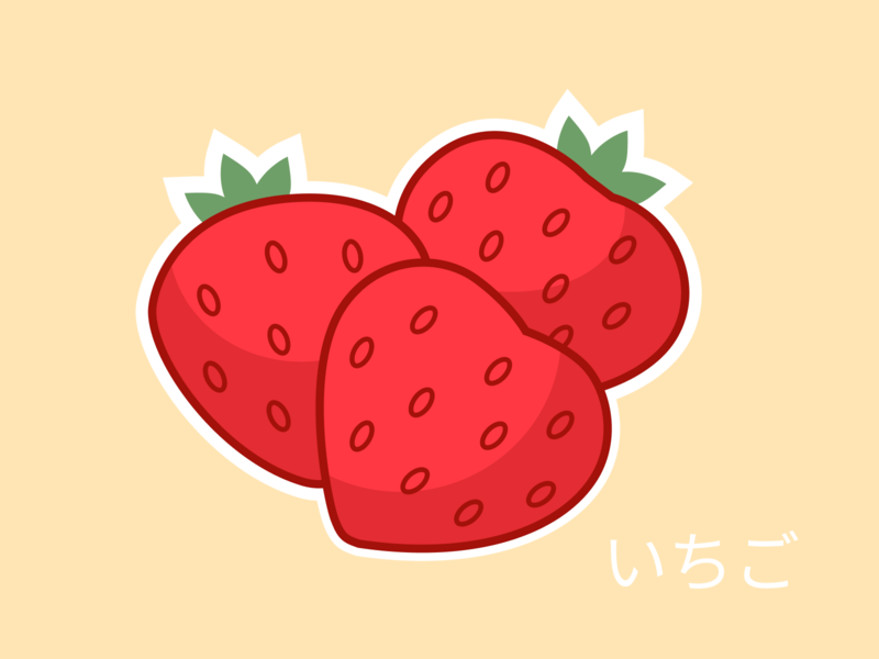 Kawaii Strawberries vector illustration figma kawaii illustration