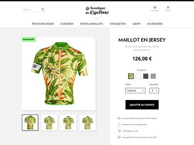 Product page prestashop shop product page website e-commerce product