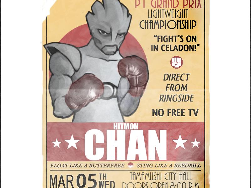 107 Hitmonchan - Pokemon One a Day parody hitmonchan pokemon boxer poster advertisement nintendo