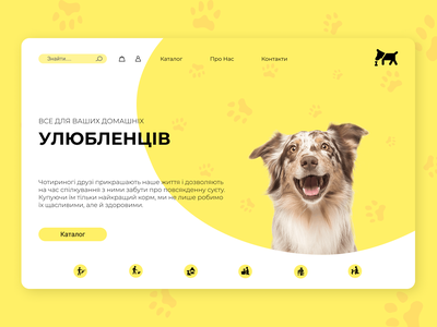 Pet Shop WebSite Concept website concept petshop website ui ux design ui  ux figma design