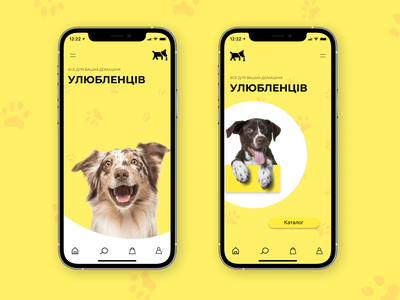 Pet Shop App Concept ui uiux petshop mobile app ui ux design ios app app design ui  ux figma design