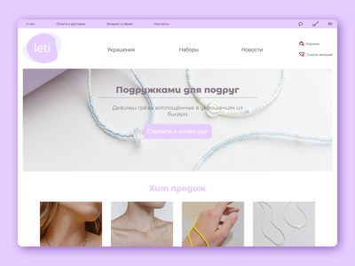 JEWELRY WebSite Concept ux ui website concept webdesign website jewelry ui ux design ui  ux figma design