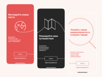 RUSSPASS Onboarding onboarding travel ios mobile interface design ui