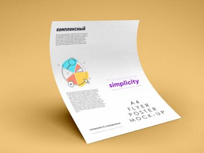 Free A4 Creative Flyer Mockup render realistic presentation flyer a4