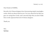 Dear friends at Dribbble