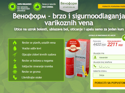 Venoform serbia
