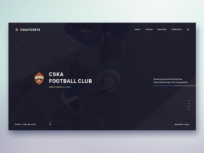 CSKA Football Club sports landing simple website design page minimal clean web ux ui