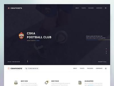 CSKA Football Club website web ux ui sports simple page minimal landing design clean