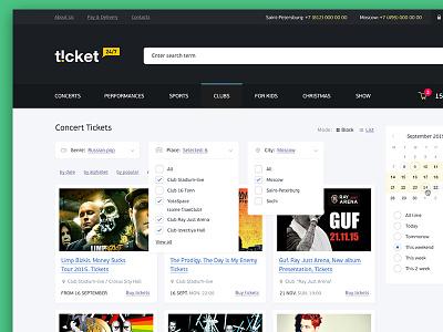 Tickets store store landing simple website design page minimal clean web ux ui