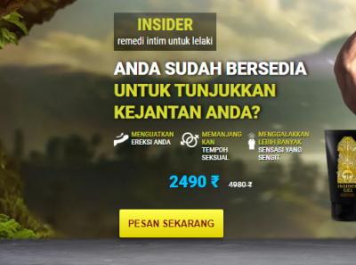 Insider Gel malaysia