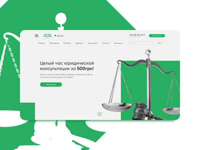 Legal site first screen typography web ui website ux icon firstshot illustrator flat legal ui