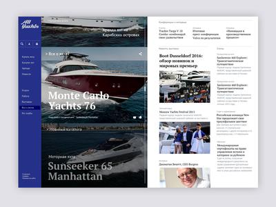 All Yachts  boat layout yachts web-design