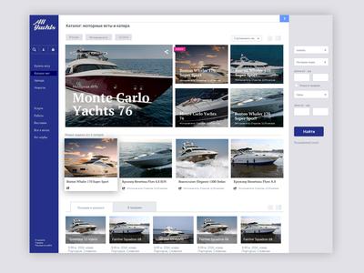 All Yachts yachts web-design layout boat