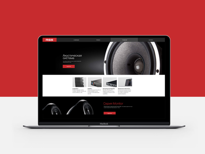 Russian sound systems web-design ui web sound systems