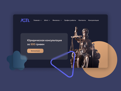 The first screen of the website for legal services. legal services law firm law web branding