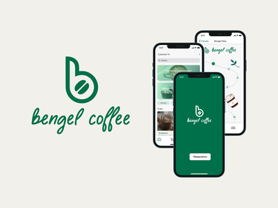 Mobile app «Bengel Coffe» design ux ui coffee mobile app ux mobile app ui ux design mobile ux mobile app ui mobile ui mobile app coffe mobile design mobile app mobile