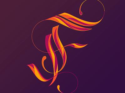 Typefight #3 - F f handlettering type lettering design typefight