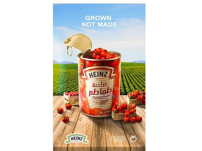 Heinz poster design