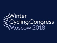 Winter Cycling Congress Moscow 2018