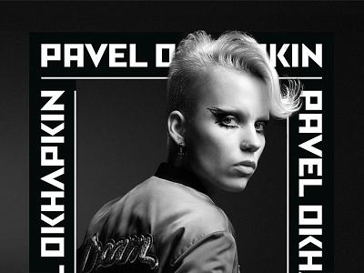 Pavel Okhapkin Studio Poster frame photography poster logotype logo design branding identity lettering