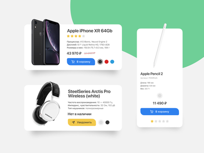 Product cards UI concept for online electronics store cyrillic online shopping online store online shop web design website design webdesign website shop ui shop store ui store cards ui cards product ux clean ui minimal design