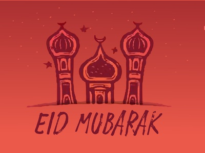 Eid Mubarak typography eye catching illustration modern minimal design