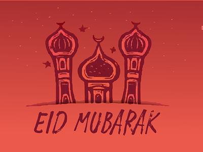 Eid Mubarak typography eye catching illustration modern minimal design