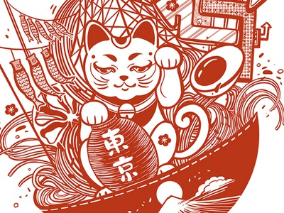 Tokyo ramen procreate lineart digital art chracterdesign illustration angryalbatros ramen