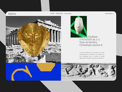 KAIROS - MUSEUM HOME PAGE design web ui typography minimal