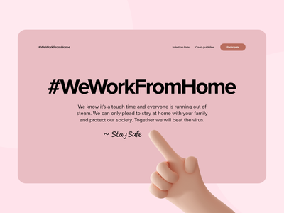 Home Office - Landing page Design website uiux web design webdesign landingpages web landingpage homeoffice ux ui minimal germany designs design clean 2021 trend 2021 design 2021