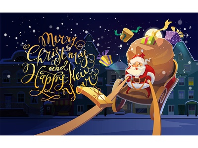Merry Christmas and Happy New Year foxyimage xmas card gift box vector winter digital illustration night happy new year lettering art santa claus christmas card