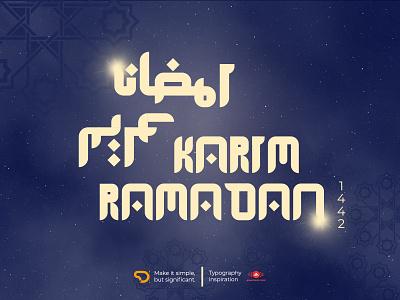 Ramadan karim 1442 2021 illustrator photoshop web banner banner moon mandala ramadan mubarak ramadan kareem ramadan calligraphy typography