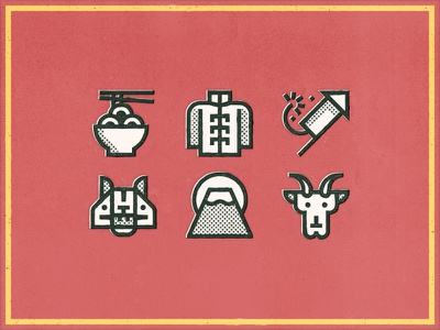 Chinese New Year for Flaticon asia mountain tiger goat fireworks kimono texture new year chinese chine icon