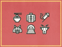 Chinese New Year for Flaticon