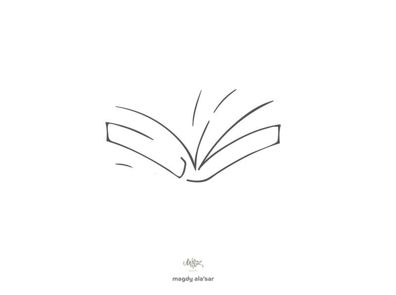 كتاب book calligraph logo brand calligraphy typographic typogaphy type typo book