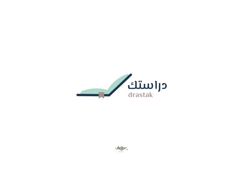 drastak  logo app icon branding vector illustration logo calligraphy typographi brand library laptop books