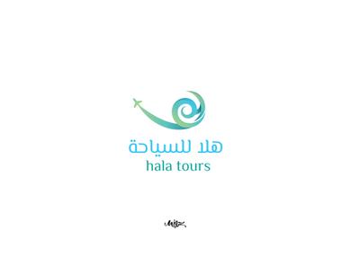 logo / hala tours travel tours identidade visual identity branding identitydesign identity design identity idea branding calligraph calligraphy logo