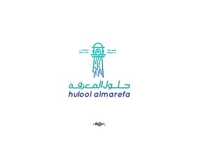 logo / hulool almarefa illustrator ideas idea branding identity designer identity design identity branding identity logo design design brand logo system current low