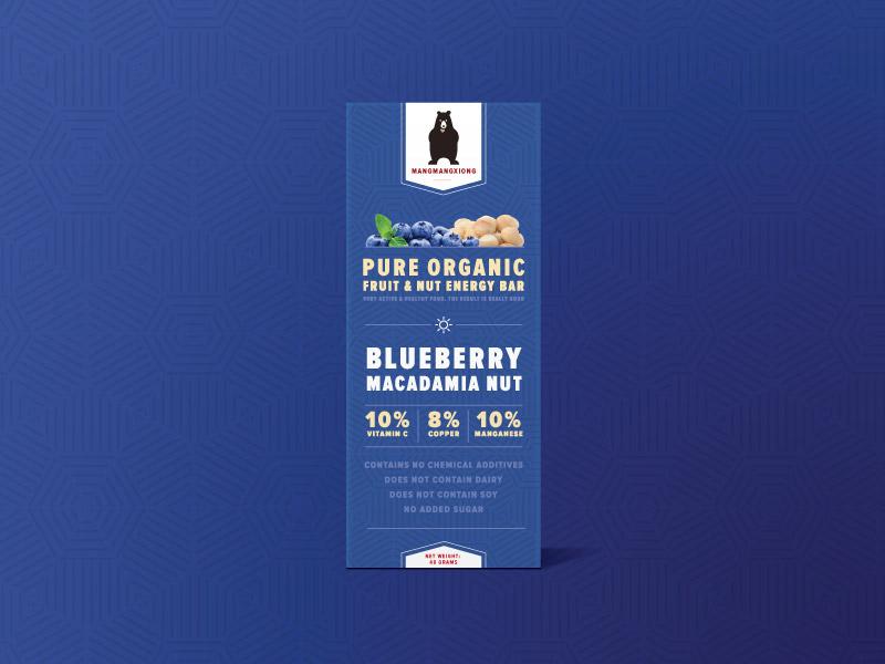 Mmx blueberry 800