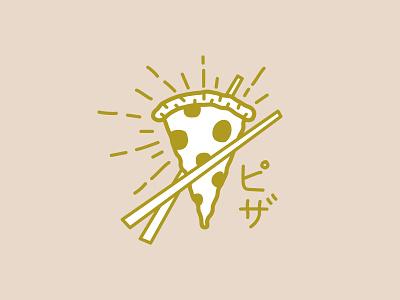 Pizza jay master design badges restaurant brand print typography illustration branding packaging identity logo pizza
