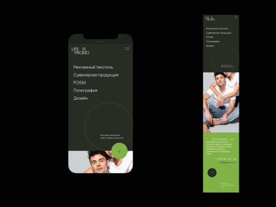 Life is Promo Agency / S01 interaction green interface mobile minimal design ux ui web