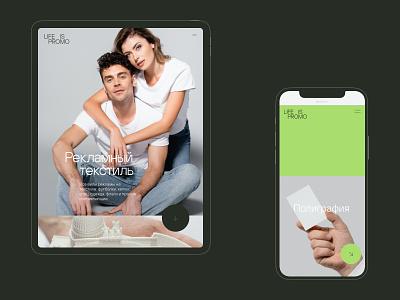 Life is Promo website design tablet mobile minimal promo ux ui web