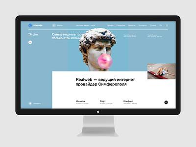 Realweb brand net design website interface main ux ui web