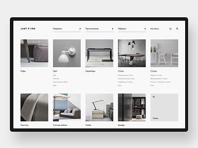 Just Form brand net design website interface main ux ui web