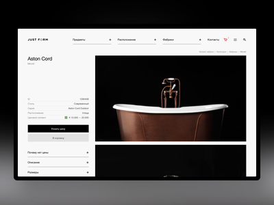 JF Product page. brand net design website interface main ux ui web