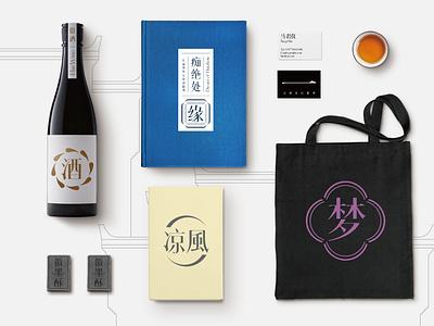 徽宋-Huisong font typeface